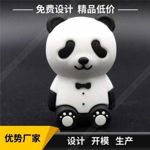 动物卡通U盘定制 熊猫造型U盘定制 卡通U盘定制厂家