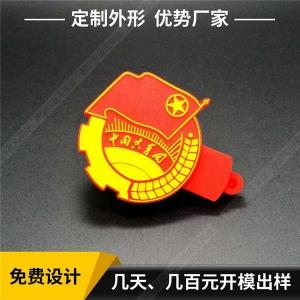 商标徽章U盘定制 pvc商标徽章U盘定制 U盘定制logo