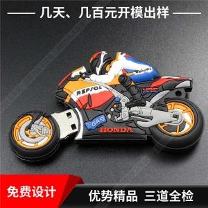 个性U盘定制 个性摩托车造型U盘 软胶U盘定制外形