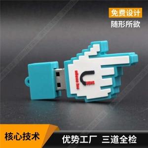 创意U盘定制 创意手掌造型U盘 软胶U盘定制外形