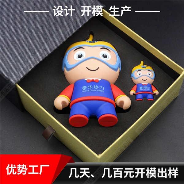 广州个性创意礼品定制