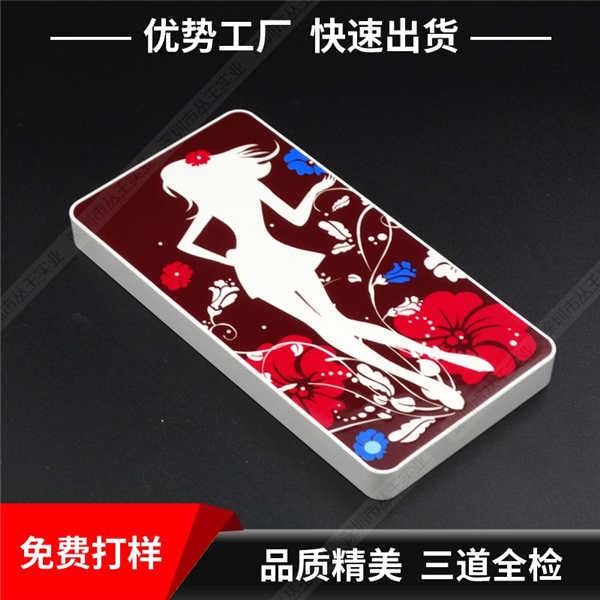 广州个性创意超薄充电宝定制