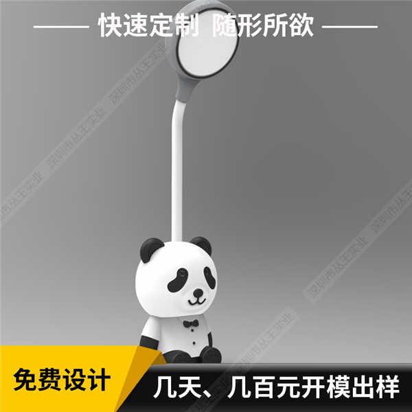 天津创意吉祥物led灯具定制