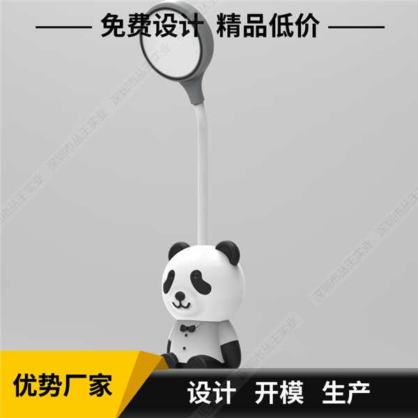 广州创意卡通led灯具定制
