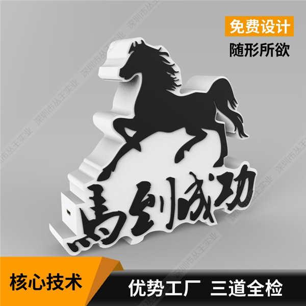 北京创意logo氛围灯定制