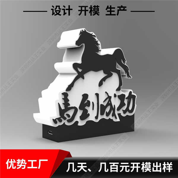 广州标志LOGO创意台灯定制