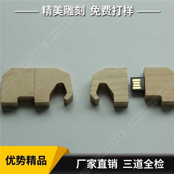 木质U盘定制 立体浮雕雕刻木质U盘 高档商务礼品木质U盘