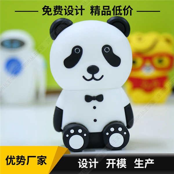手机音箱定制 熊猫造型手机音箱 动物造型手机音箱定制
