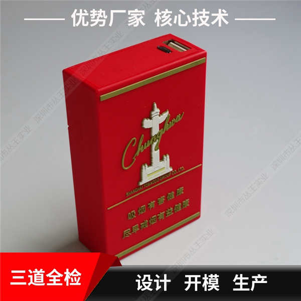 手机充电宝定制 物品造型塑胶手机充电宝定制 浮雕logo手机充电宝定制工厂