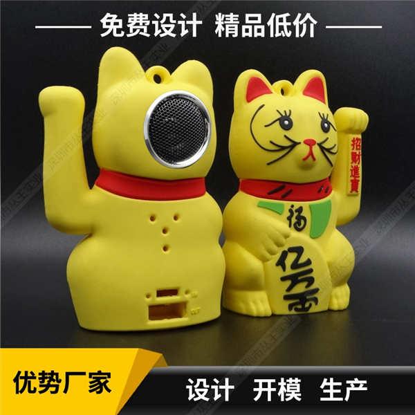 电脑音箱定制 招财猫pvc电脑小音箱定制 吉祥物礼品电脑音箱定制
