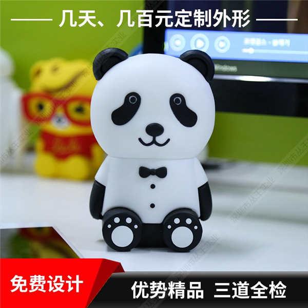 卡通音箱定制 熊猫造型卡通插卡音箱定制 吉祥物卡通音箱定制工厂