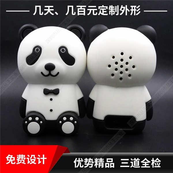卡通音箱定制 熊猫造型音箱定制 软胶吉祥物音箱定制