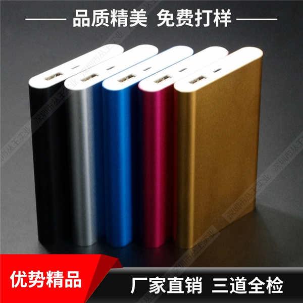 广州金属充电宝定制 聚合物充电宝 个性金属充电宝定制激光雕刻