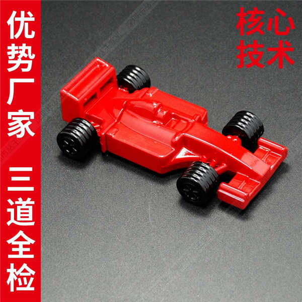 金属U盘定制 汽车造型金属U盘 金属U盘设计开模