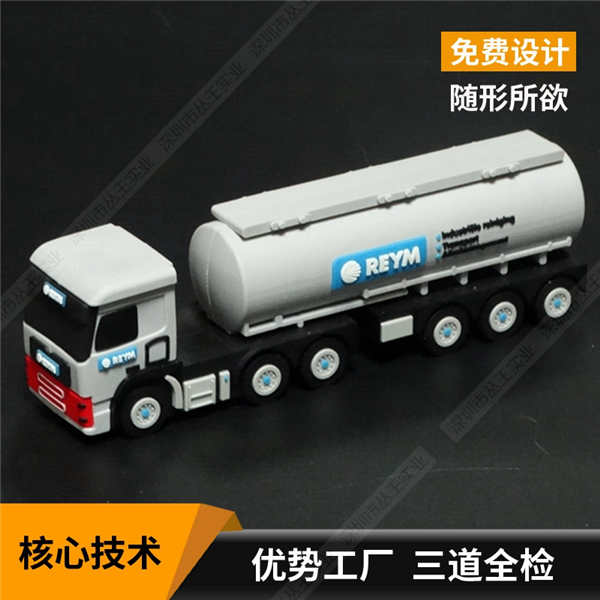 天津卡通充电宝定制 油罐车造型充电宝 pvc软胶充电宝定制外形
