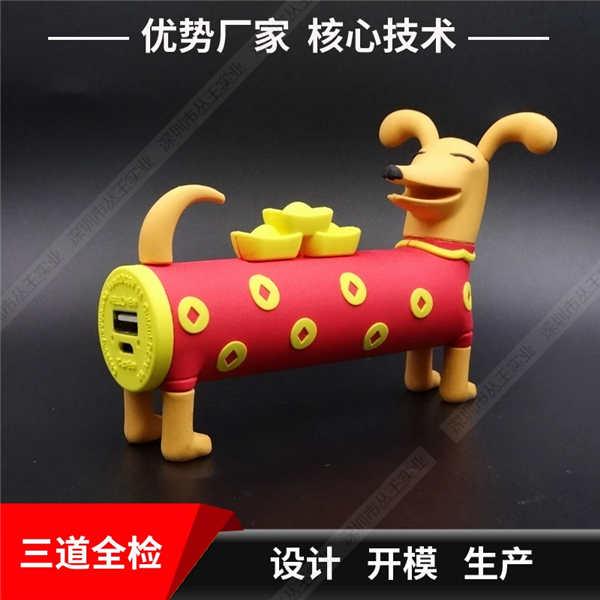 广州卡通充电宝定制 动漫造型卡通充电宝 创意pvc软胶卡通充电宝定制外形