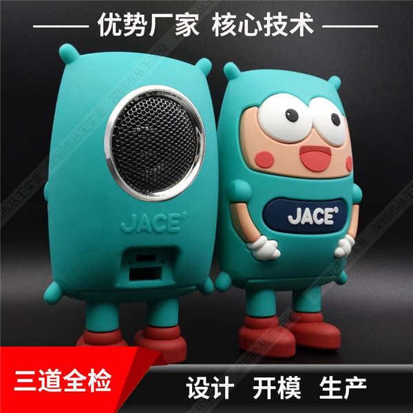 蓝牙音箱定制 创意卡通蓝牙音箱 软胶个性设计蓝牙音箱动漫造型