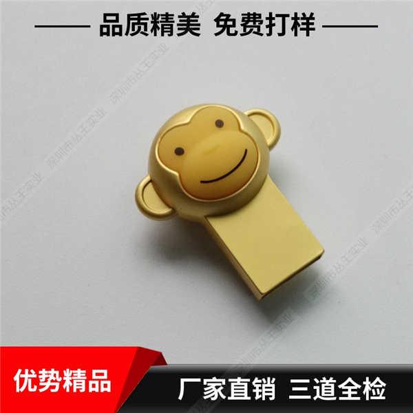 北京金属U盘定制 生肖动物造型金属U盘 创意金属U盘开模定制外形
