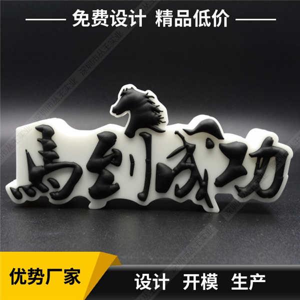 pvc软胶充电宝定制 创意logo造型便携式充电宝 pvc软胶充电宝定制外形