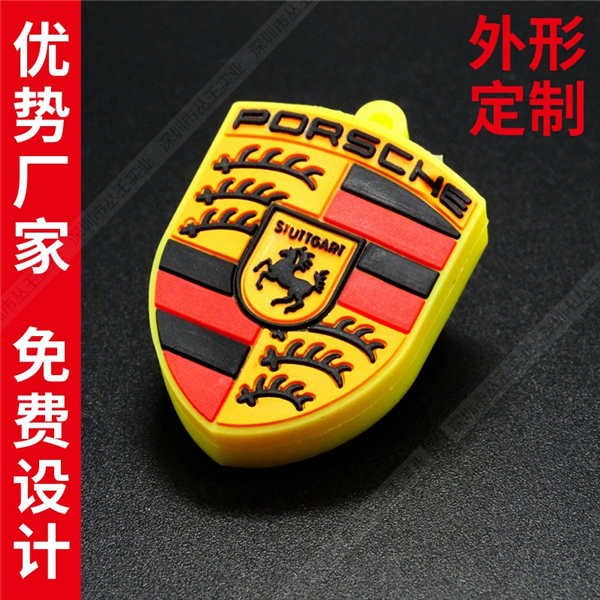 pvc软胶U盘定制 徽章造型3.0U盘 pvc软胶U盘个性定制外形