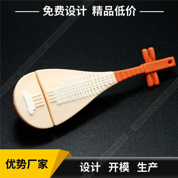 PVC软胶U盘定制 乐器造型3.0U盘 pvc软胶创意定制外形
