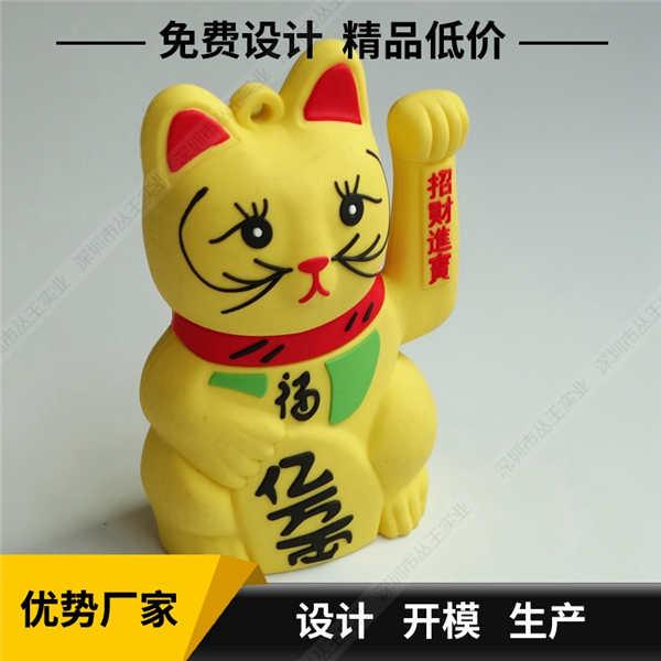PVC软胶充电宝定制 招财猫造型充电宝 pvc软胶充电宝厂家定制外形