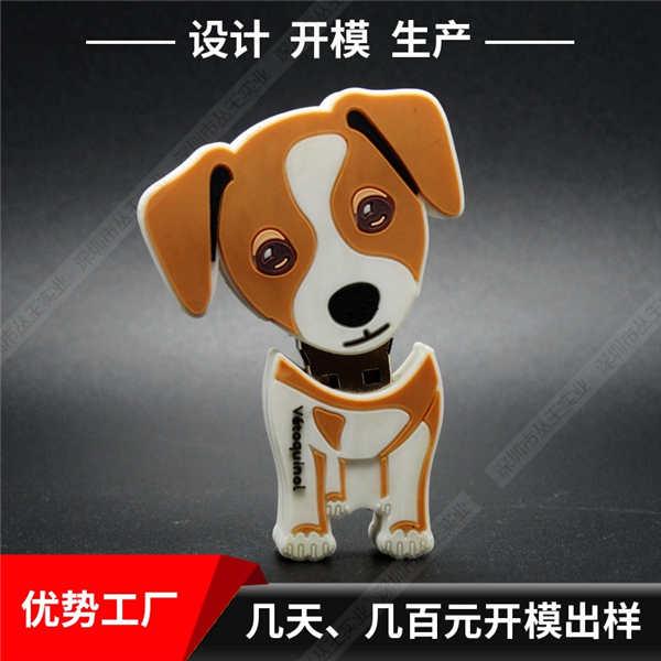 pvc软胶U盘定制 吉祥物狗造型8GU盘 pvc软胶U盘设计开模定制动物卡通外形