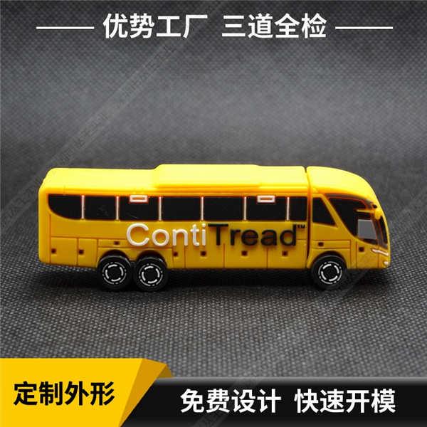 PVC软胶U盘定制 创意定制软胶U盘8G 开模设计公交造型软胶U盘