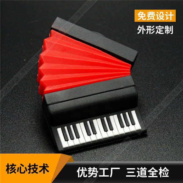 PVC软胶U盘定制 创意风琴造型U盘定制 便携式PVC软胶U盘16G