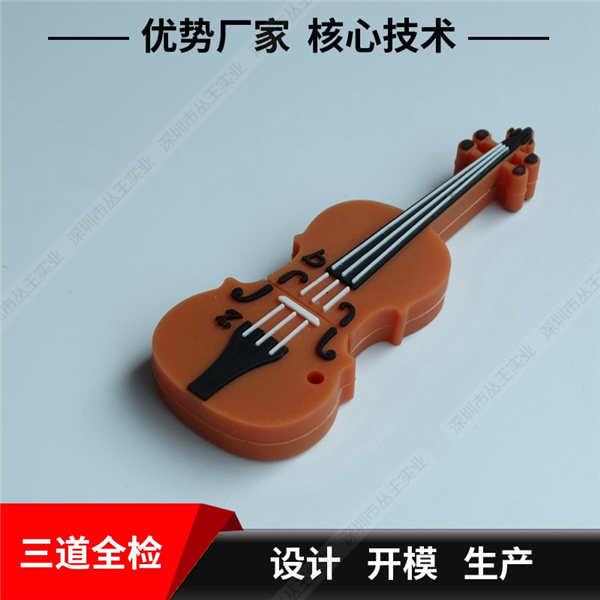 硅胶U盘定制 32g优盘厂家 小提琴型卡通U盘