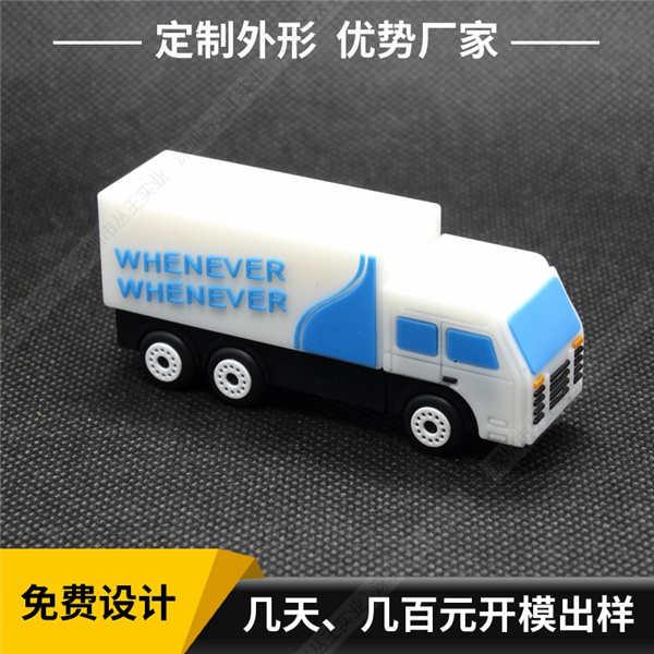 硅胶U盘定制 64gbu盘厂家 卡车造型卡通优盘