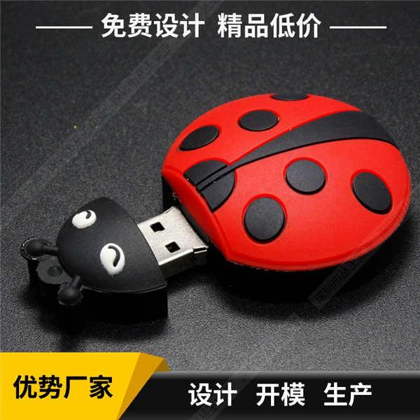 硅胶优盘厂家 创意64gbu盘定制开模 金龟子昆虫卡通U盘