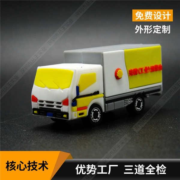 软胶硅胶U盘厂家 pvc软胶U盘定制 卡车卡通优盘工厂