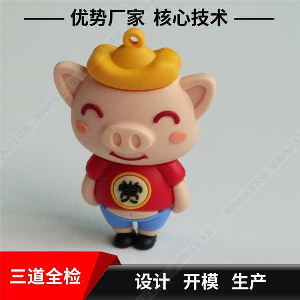 软胶硅胶U盘工厂 pvc软胶U盘定制 小猪卡通优盘厂家