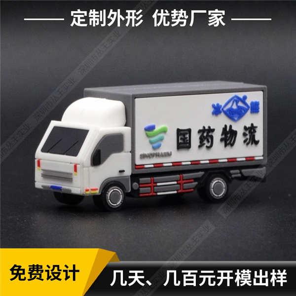 软胶硅胶U盘定制  个性创意U盘设计 卡车卡通优盘厂家
