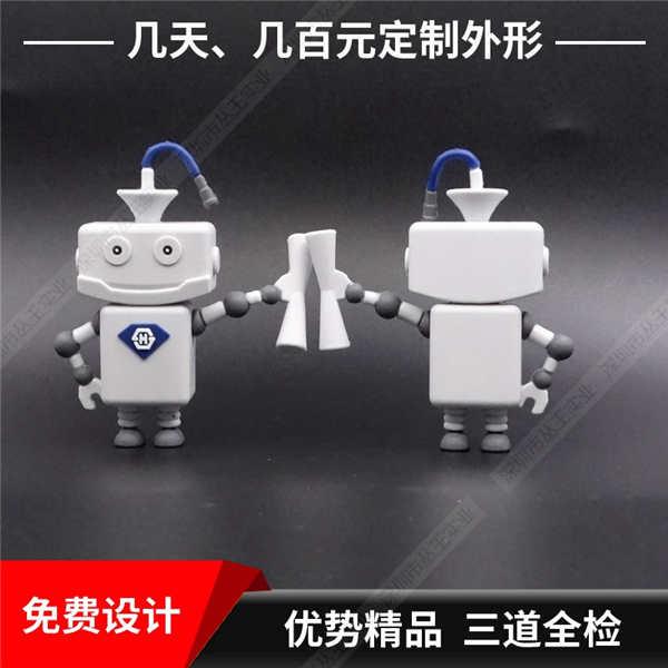 软胶硅胶U盘定制 个性创意U盘设计 机械人卡通优盘厂家