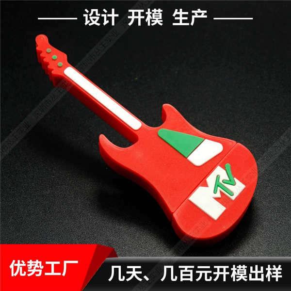 软胶硅胶U盘定制厂家  个性USB3.0U盘设计 吉他卡通U盘工厂