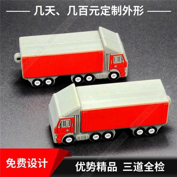 创意U盘8gb 活动礼品U盘工厂 卡车外形软胶创意优盘厂家