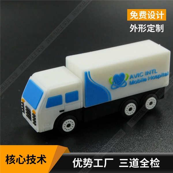卡通U盘16g 广告礼品U盘定制 卡车软胶创意优盘厂家