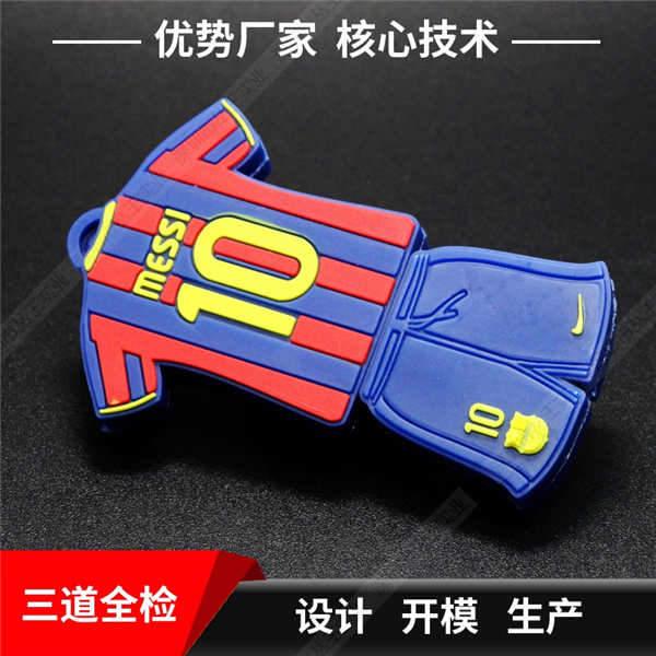 创意U盘32g 促销礼品优盘厂家 运动服软胶卡通U盘工厂