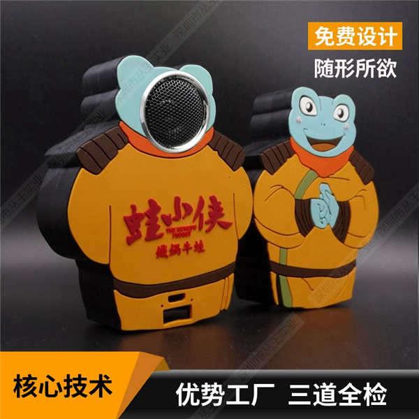 创意音箱制作 广告礼品音响厂家 蛙小侠软胶卡通蓝牙音箱工厂