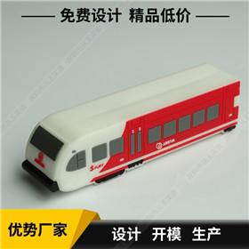 小火车模型充电宝定制