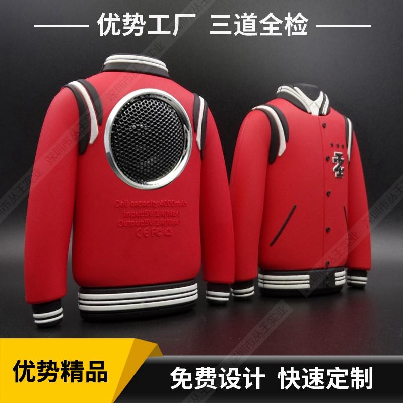 北京卡通音响厂家