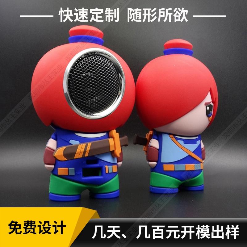 卡通音箱设计 促销礼品蓝牙音箱定制 动画人物动画软胶创意蓝牙音响厂家
