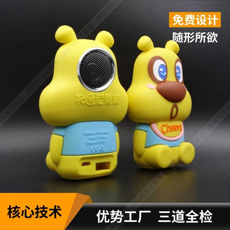 小音箱开模厂家,创意广告礼品音箱工厂,特色小熊蓝牙音箱生产商