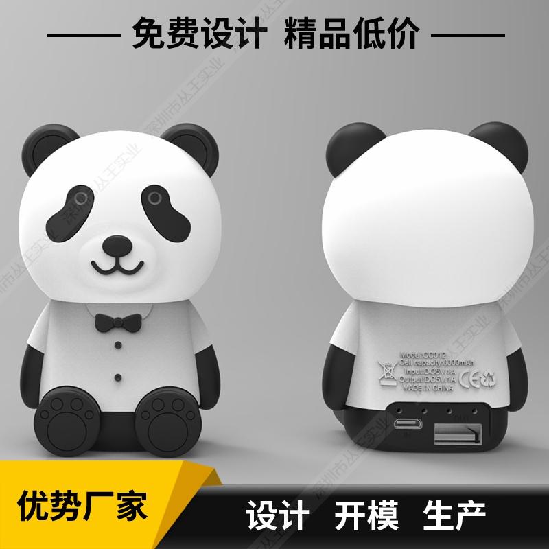 PVC软胶充电宝定制 创意卡通公仔充电宝定制 便携式高端充电宝