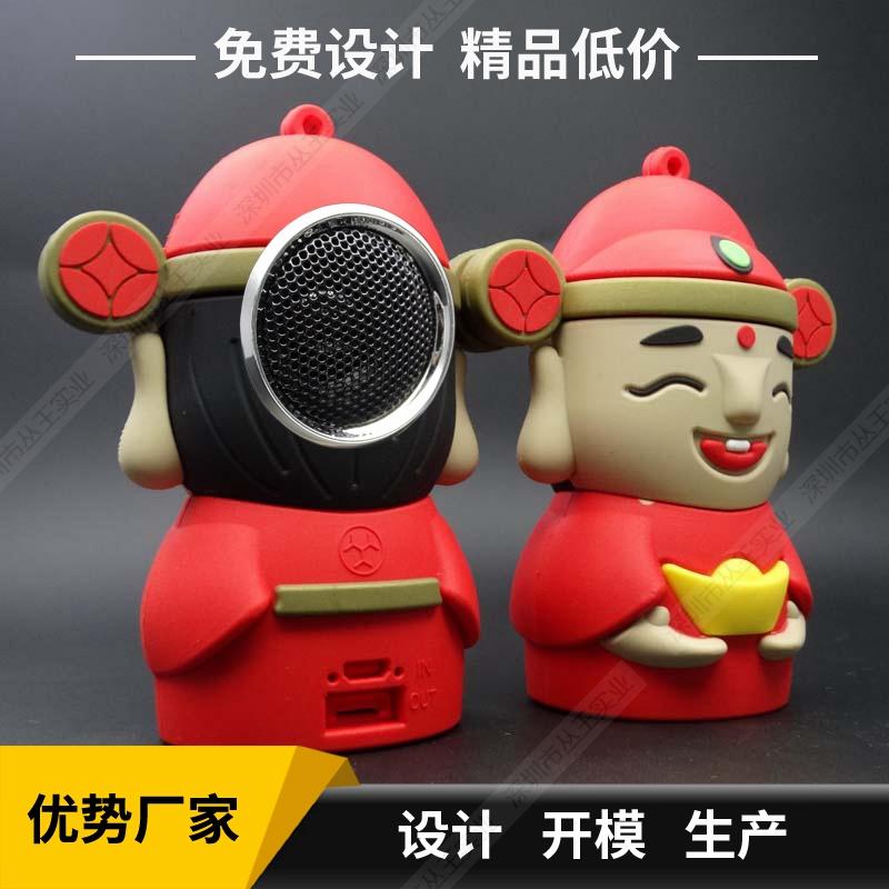 卡通音箱定制 人物造型卡通蓝牙音箱 个性软胶蓝牙音箱定制外形