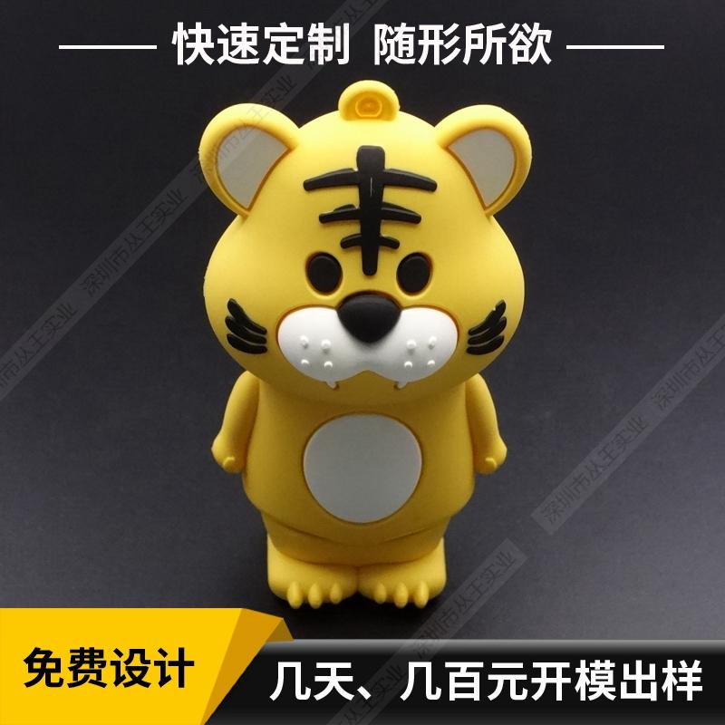 北京卡通充电宝定制 动漫造型卡通移动电源 创意软胶卡通充电宝外形定制