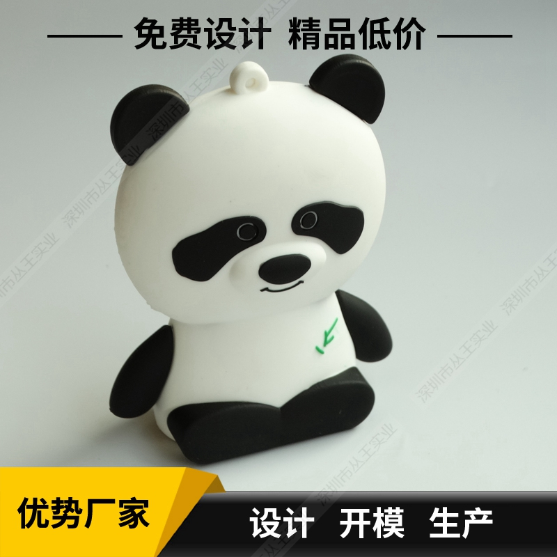 天津卡片U盘定制 usb3.0卡片U盘 礼品塑胶卡片U盘定制图案