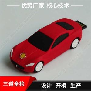 汽车模型pvcU盘定制